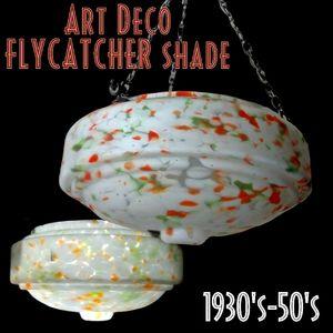 "Art deco glass ""flycatcher"" shade"